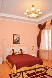 Hotel Mira - Ordzhonikidze