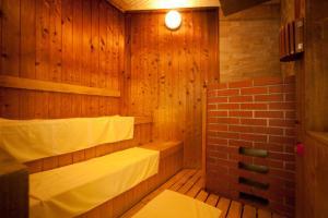 Kijima Kogen Hotel, Отели  Беппу - big - 12