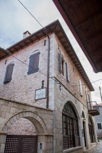 Hostels e Albergues - Kaza Guesthouse