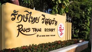 Raks Thai Resort - Ban Khlong Haeng