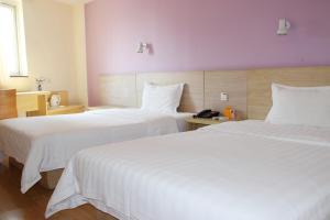 7Days Inn FuZhou East Street SanFangQiXiang, Отели  Фучжоу - big - 33