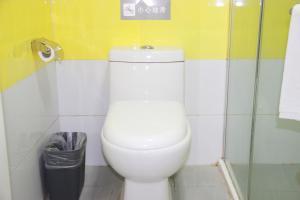 7Days Inn FuZhou East Street SanFangQiXiang, Отели  Фучжоу - big - 25