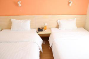 7Days Inn FuZhou East Street SanFangQiXiang, Отели  Фучжоу - big - 23
