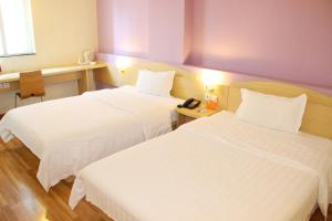 7Days Inn FuZhou East Street SanFangQiXiang, Отели  Фучжоу - big - 20