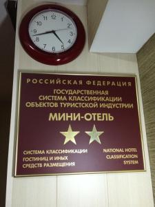 Отель Южный, Новороссийск