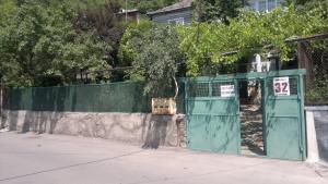 Гостевой дом Бесариони, Боржоми