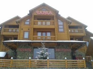Charda - Hotel - Bukovel