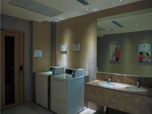 Ibis Styles Nantong Wuzhou International Plaza, Отели  Наньтун - big - 20