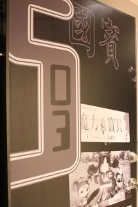 E-House Xining Branch, Hotel  Taipei - big - 49