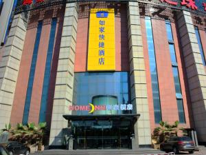 Albergues - Home Inn Tianjin Wuqing Jingjin Road