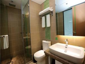 Ibis Styles Nantong Wuzhou International Plaza, Отели  Наньтун - big - 7