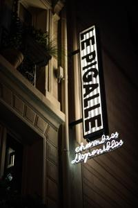 Le Pigalle (33 of 57)