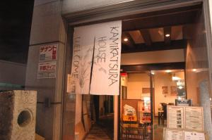 Kamikatsura House, Affittacamere - Kyoto