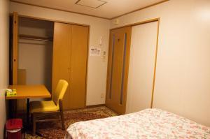 Kamikatsura House, Affittacamere  Kyoto - big - 231