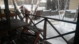 Дом на Луговой , Дома для отпуска  Новоабзаково - big - 63