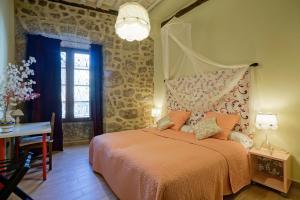 Casa Jardín de la Plata, Apartmanok  Baños de Montemayor - big - 20