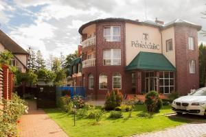 Гостиница Ренессанс, Зеленоградск