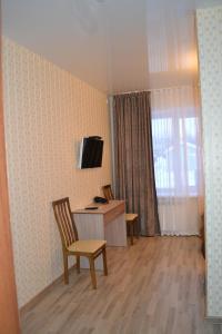 Hotel Yuzhnaya - Uyandykovo
