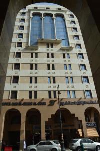 Dar Al Eiman Al Nour - Al Madinah