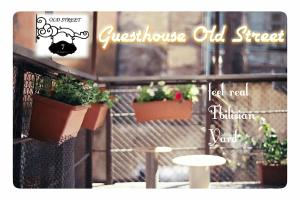 Family Guest House Old Street, Penziony  Tbilisi - big - 6