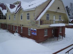 Гостиницы Байкальска с парковкой