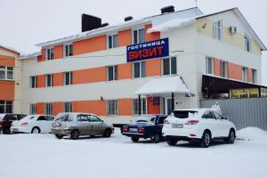 Visit Hotel - Sladkovskoye