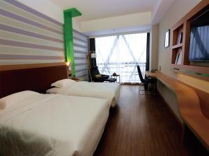 Ibis Styles Nantong Wuzhou International Plaza, Отели  Наньтун - big - 12