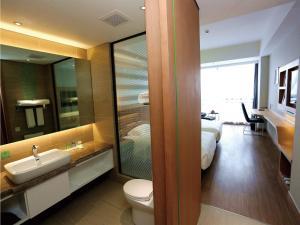 Ibis Styles Nantong Wuzhou International Plaza, Отели  Наньтун - big - 13