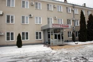 Hotel Novaya, Bed & Breakfasts  Voronezh - big - 56