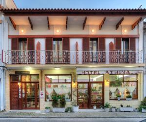 Hostales Baratos - Hotel Athina