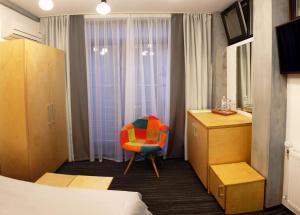 Etude Hotel, Hotel  Leopoli - big - 12