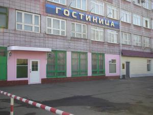 Gostinitsa Mayak - Komsomolsk-na-Amure
