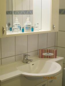 Arador-City Hotel, Отели  Бад-Эйнхаузен - big - 11