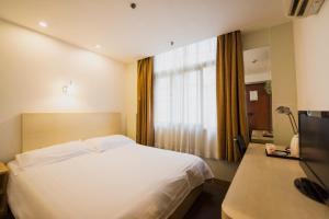 Motel Shanghai Xincun Road Metro Station Ganquan Park, Hotel  Shanghai - big - 8
