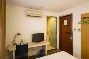 Motel Shanghai Xincun Road Metro Station Ganquan Park, Hotel  Shanghai - big - 9