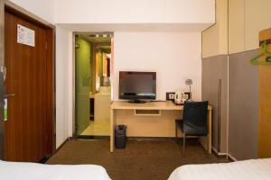 Motel Shanghai Xincun Road Metro Station Ganquan Park, Hotel  Shanghai - big - 28