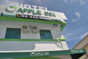 Auberges de jeunesse - Apple Inn Hotel