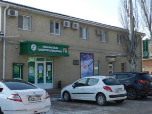 Tennis Academy Hotel - Mikhaylovka