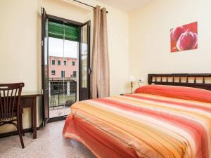 Holiday home Can Bertu, Prázdninové domy  Sant Pere Pescador - big - 11