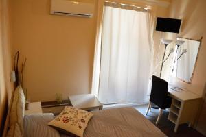 Catania Etnea Bed and breakfast - AbcAlberghi.com