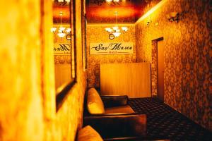 Hotel San Marco - Mustayevo