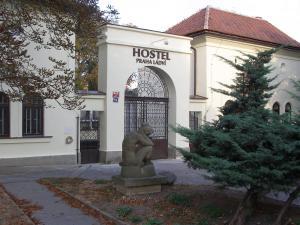 Хостелы у метро Ладви в Праге