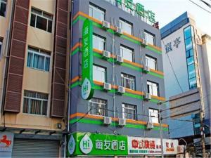 Hi Inn Shanghai North Out Bund - Yangpu