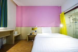 7Days Inn Wuhan Shengguandu Haining Leather City, Hotel  Wuhan - big - 20