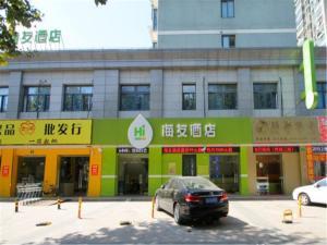 Hostels und Jugendherbergen - Hi Inn Shanghai Songjiang Zuibaichi