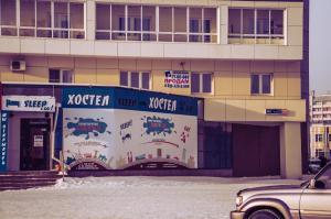 Hostel Sleep&Go! - Kremenkul'