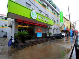 Hostels und Jugendherbergen - Hi Inn Shanghai Zhoupu Xiaoshanghai