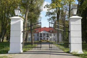 Bistrampolis Manor - Anykščiai