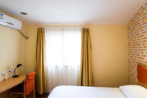 Home Inn Wuhan Jiedaokou, Hotely  Wu-chan - big - 23