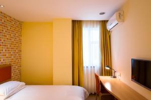 Home Inn Wuhan Jiedaokou, Hotely  Wu-chan - big - 4